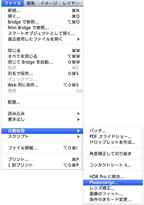 f:id:web-css-design:20120701191700j:image