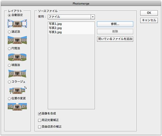 f:id:web-css-design:20120701191934j:image