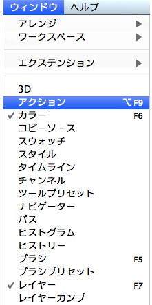 f:id:web-css-design:20120701230039j:image