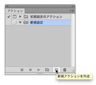 f:id:web-css-design:20120701230740j:image