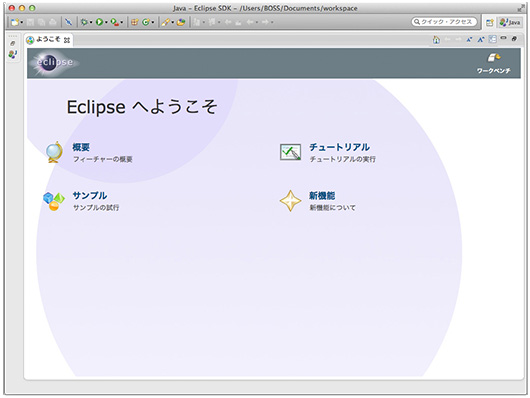 f:id:web-css-design:20120723005831j:image