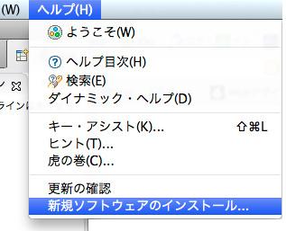 f:id:web-css-design:20120723123307j:image