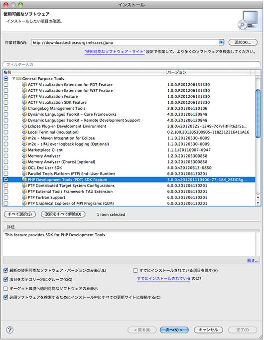 f:id:web-css-design:20120723124518j:image