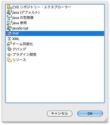 f:id:web-css-design:20120723125648j:image