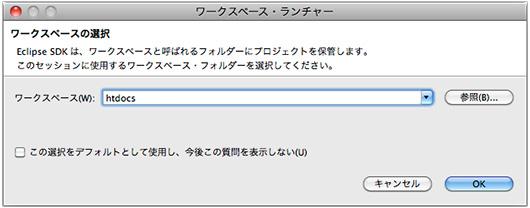 f:id:web-css-design:20120723140429j:image
