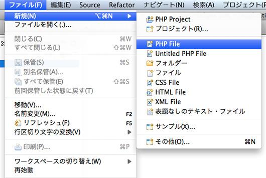 f:id:web-css-design:20120723233731j:image
