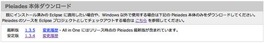 f:id:web-css-design:20120725002140j:image