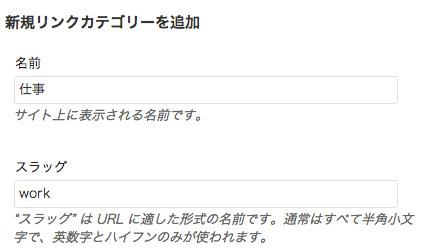 f:id:web-css-design:20120726060356j:image