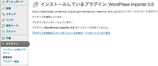 f:id:web-css-design:20120726091333j:image