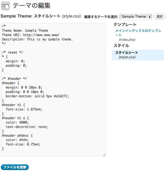 f:id:web-css-design:20120726180405j:image