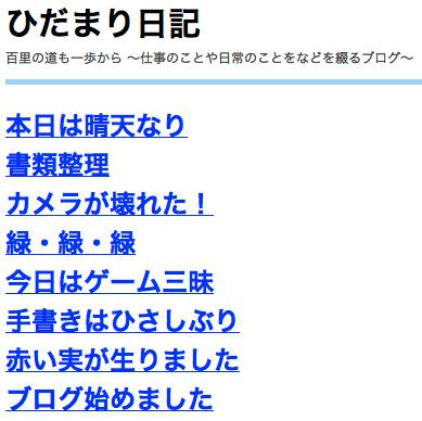 f:id:web-css-design:20120726191127j:image