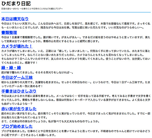 f:id:web-css-design:20120726191128j:image