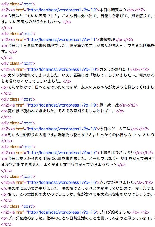 f:id:web-css-design:20120726192927j:image