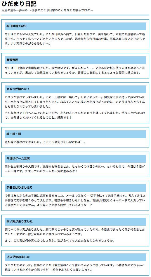 f:id:web-css-design:20120726200816j:image