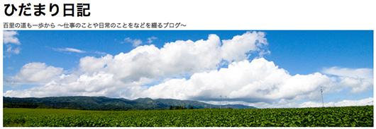 f:id:web-css-design:20120727004954j:image