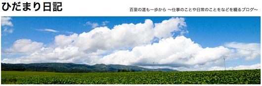 f:id:web-css-design:20120727005246j:image