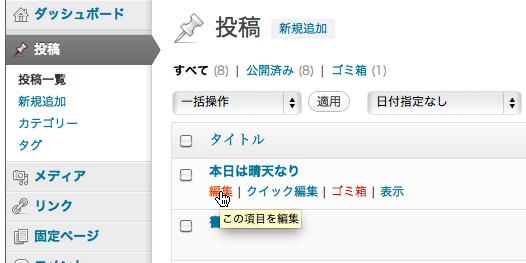 f:id:web-css-design:20120727125214j:image
