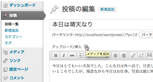 f:id:web-css-design:20120727125215j:image