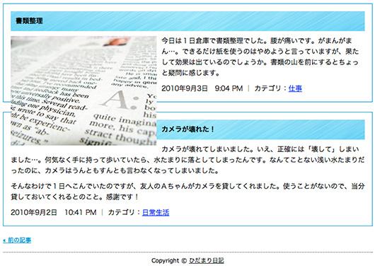 f:id:web-css-design:20120727131933j:image