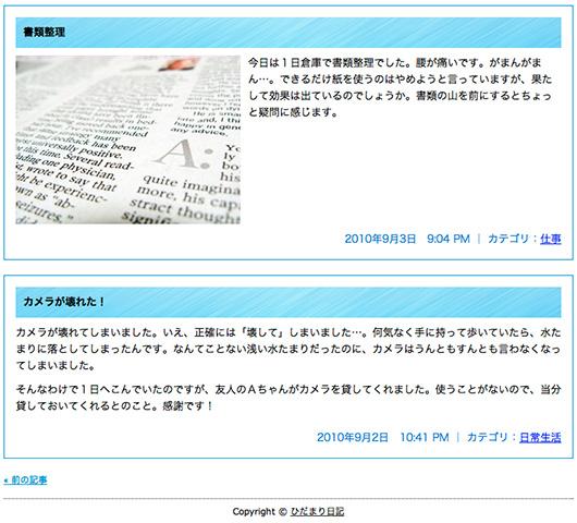 f:id:web-css-design:20120727132139j:image
