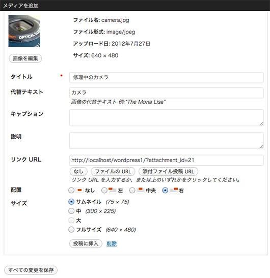 f:id:web-css-design:20120727163514j:image