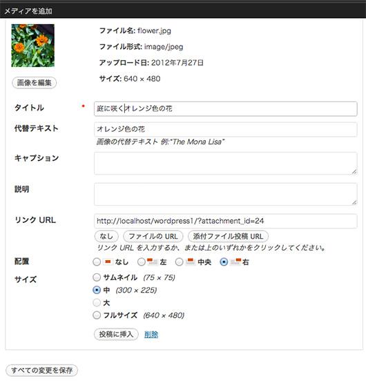 f:id:web-css-design:20120727164436j:image