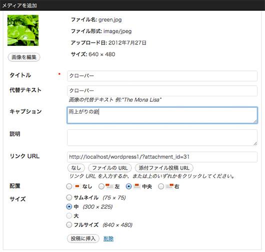 f:id:web-css-design:20120727165632j:image