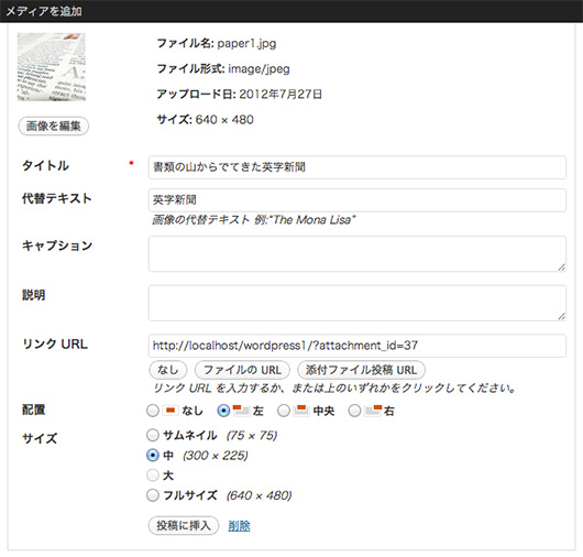 f:id:web-css-design:20120727170048j:image