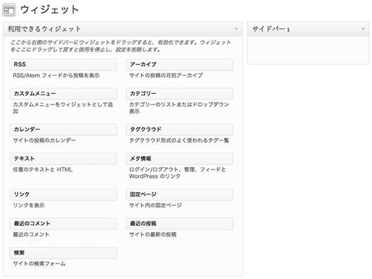 f:id:web-css-design:20120727173954j:image
