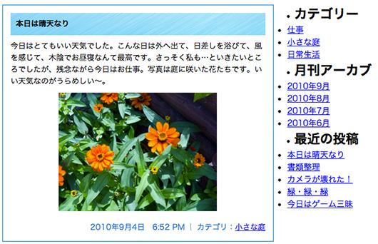 f:id:web-css-design:20120727174521j:image