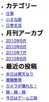 f:id:web-css-design:20120727182643j:image