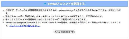 f:id:web-css-design:20120831004000j:image