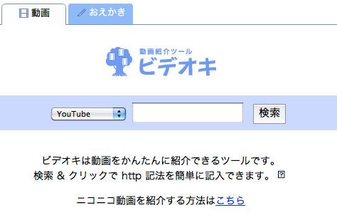 f:id:web-css-design:20120831021506j:image