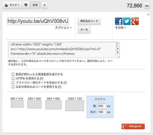 f:id:web-css-design:20120831023527j:image