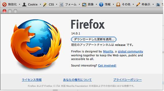 f:id:web-css-design:20120831115527j:image