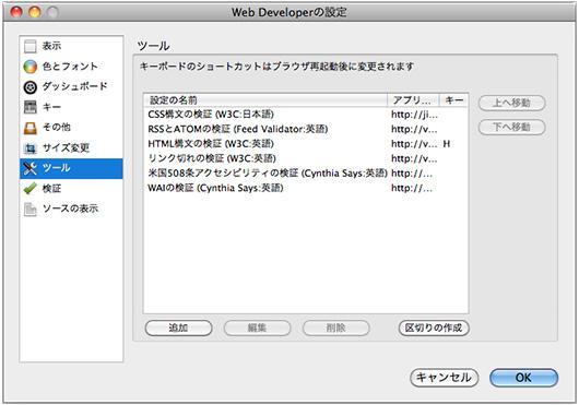 f:id:web-css-design:20120831115952j:image