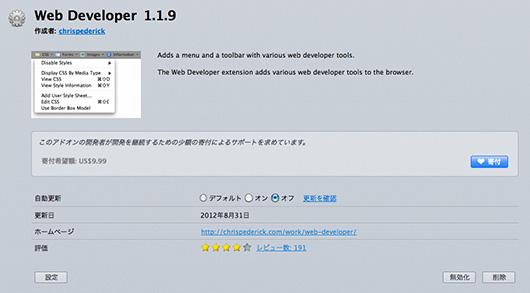 f:id:web-css-design:20120831121340j:image