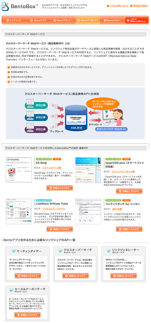 f:id:web-css-design:20120902154944j:image