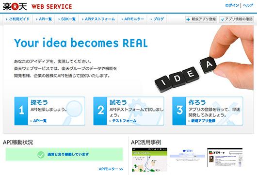 f:id:web-css-design:20120902154945j:image