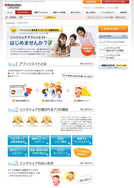 f:id:web-css-design:20120902173044j:image