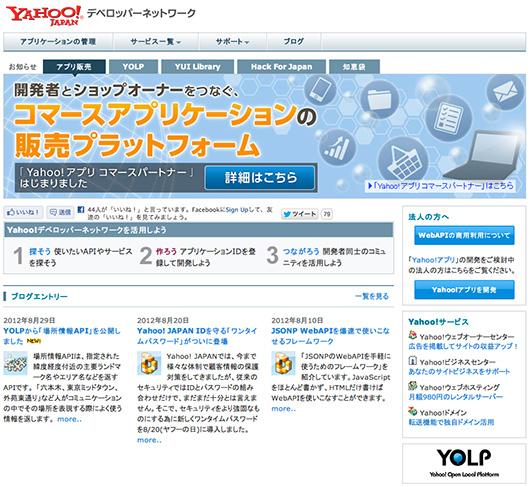 f:id:web-css-design:20120902205912j:image