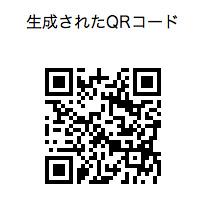 f:id:web-css-design:20120903003456j:image