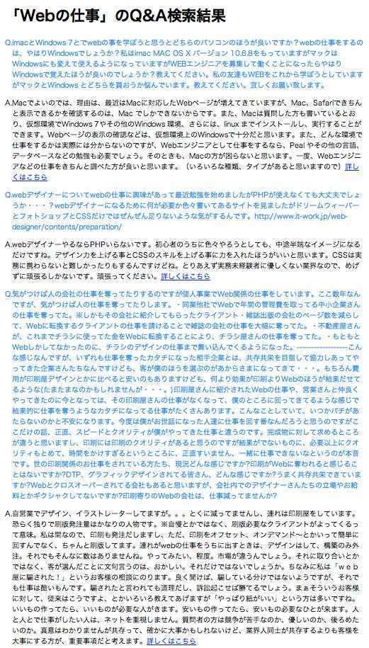f:id:web-css-design:20120904230707j:image