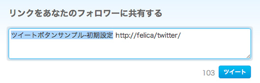 f:id:web-css-design:20120923230356j:image