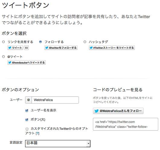 f:id:web-css-design:20120923231935j:image
