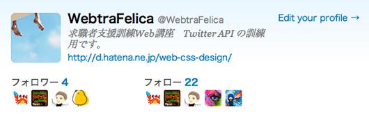 f:id:web-css-design:20120923232644j:image