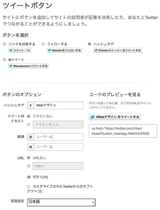 f:id:web-css-design:20120924105245j:image
