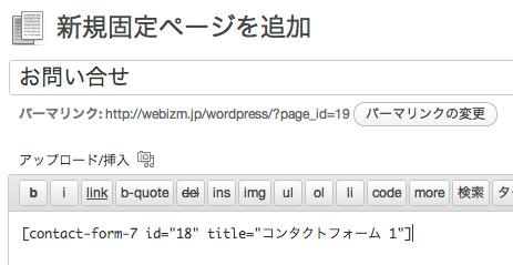 f:id:web-css-design:20120925131550j:image
