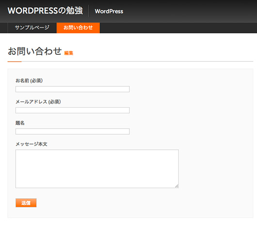 f:id:web-css-design:20120925131740j:image