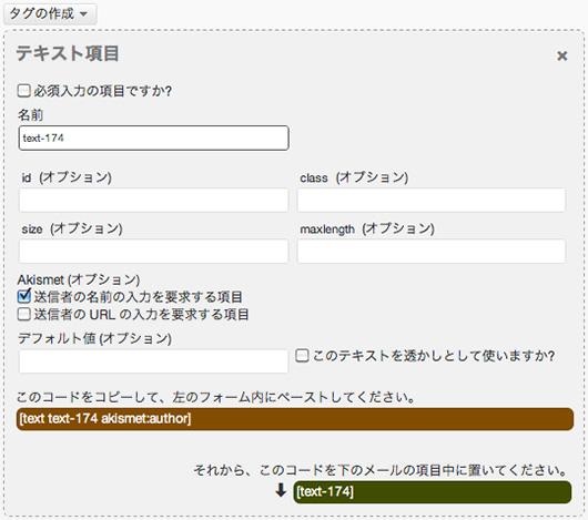 f:id:web-css-design:20120925133738j:image